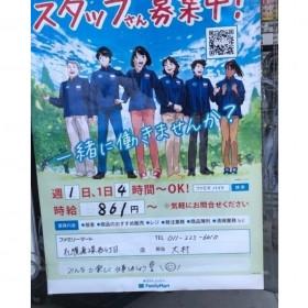 ファミリーマート 札幌南2条西4丁目店