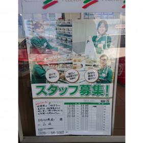 セブン-イレブン 吉岡上毛大橋通り店