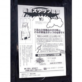 読売センター 京橋店