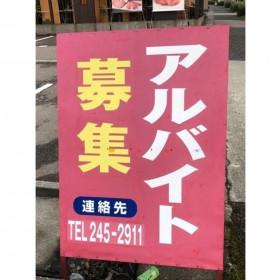 大島 窪店
