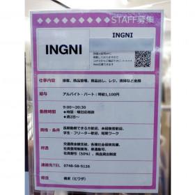 INGNI(イング) 三井アウトレットパーク 滋賀竜王店