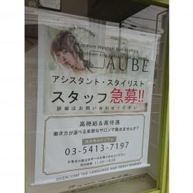 AUBE hair rocco 松江店