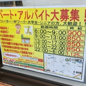 セブン-イレブン 仙台卸町3丁目店
