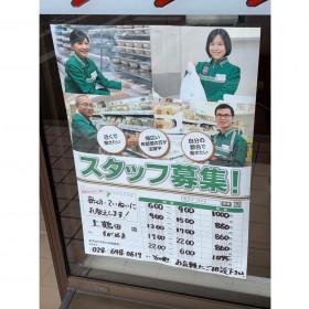 セブン-イレブン 宇都宮上鶴田店