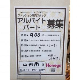 Honeys(ハニーズ)山形南店