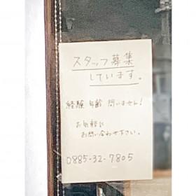 小松島やまなみ珈琲店