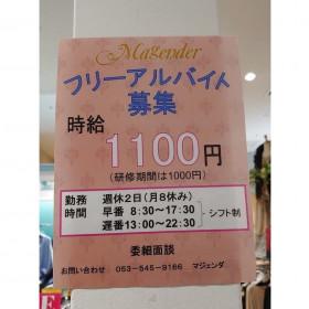 Magender(マジェンダ)イオンモール浜松市野店