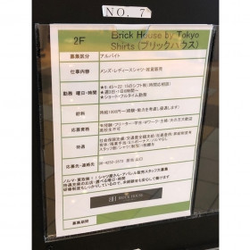 BRICK HOUSE by Tokyo Shirts大日イオンモール店