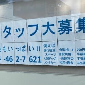 ローソンスリーエフ 朝霞本町一丁目店