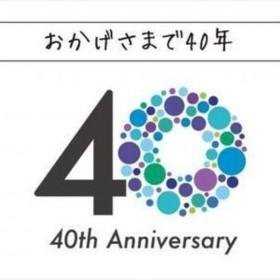 日研トータルソーシング株式会社 本社(登録-上野)