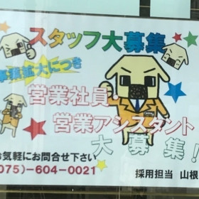 センチュリー21 西日本不動産情報センター