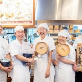 丸亀製麺 一関中里店[111270]