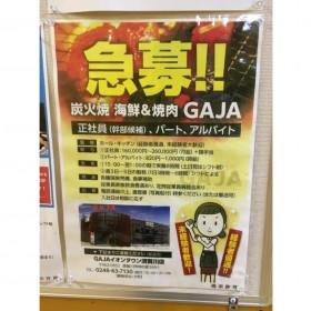 GAJA(ガヤ) イオンタウン須賀川店