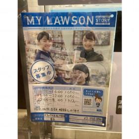 ローソン オリックス赤坂2丁目ビル店