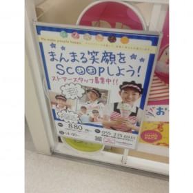 サーティワンアイスクリーム 甲府昭和イトーヨーカドー店