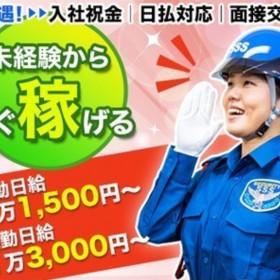 サンエス警備保障株式会社 東京本部(39)