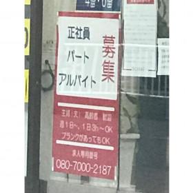 ヘアカラー専門店 カラット 八田店