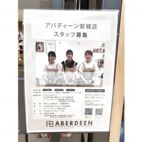 Aberdeen(アバディーン) 安城店