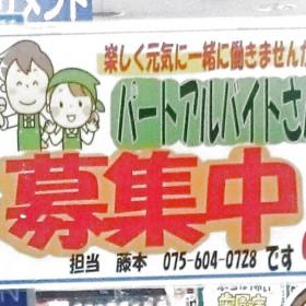 ダックス 伏見新堀川店