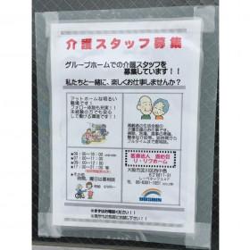 リ・リブホーム/デイケアのぞみ/にじクリニック/ほか