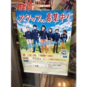ファミリーマート エキア朝霞店