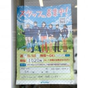ファミリーマート 川崎宮内一丁目店