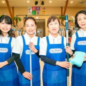 ヒュウマップクリーンサービス ダイナム北海道札幌東雁来店