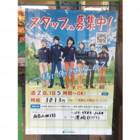 ファミリーマート 南青山四丁目店