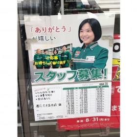 セブン-イレブン 慶応志木高校前店