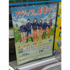 ファミリーマート 仙台駅東口店