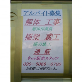 リサイクル アジアン 諸福店