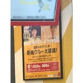 マクドナルド 遠賀ゆめタウン店