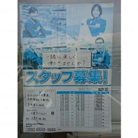 セブン-イレブン 千葉穴川インター店