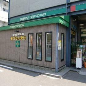 薬局 ダックス 左京宝ヶ池店(薬剤師)