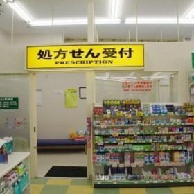 薬局 ダックス 下京五条店(薬剤師)