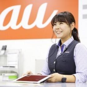 ノジマモバイル マチノマ大森店(接客/フリータースタッフ)