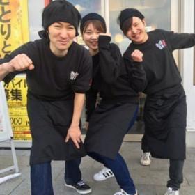 備長扇屋 浜松駅南店