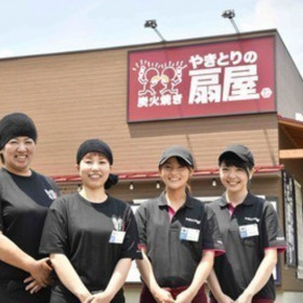 やきとりの扇屋 瀬戸陶原町店(仕込み)