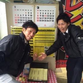 サンコーレンタカー 新庄営業所(40-50代活躍中)
