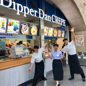 ディッパーダン 渋谷BEAM店