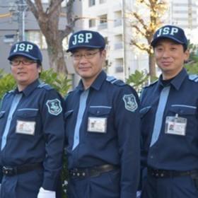 ジャパンパトロール警備保障 東京支社(1206830)(日給月給)