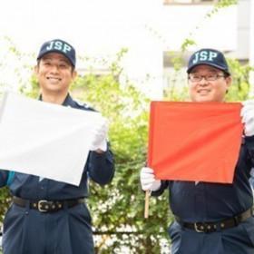 ジャパンパトロール警備保障 東京支社(1207044)(日給月給)