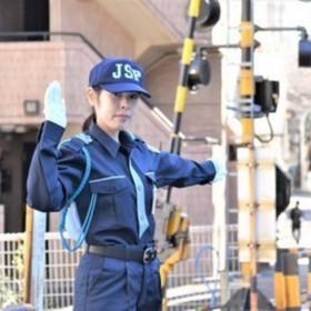 ジャパンパトロール警備保障 東京支社(1207244)(日給月給)