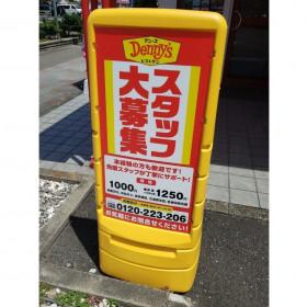 デニーズ 春日井バイパス店