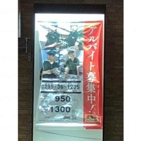 吉野家 6号線石岡店