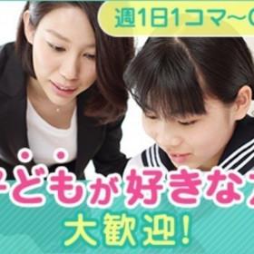 株式会社学研エル・スタッフィング 常陸大宮エリア(集団&個別)