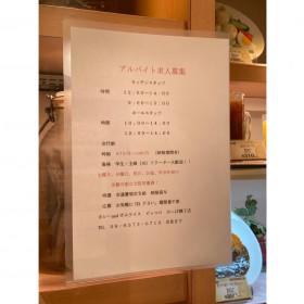 ピッコロ 阪急かっぱ横丁店