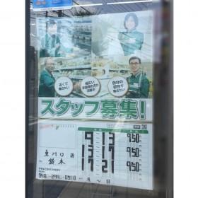 セブン-イレブン 東川口店