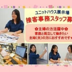 三協フロンテア株式会社 前橋店