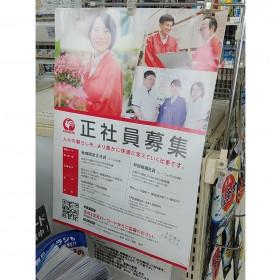 コメリハード&グリーン 関市広見店